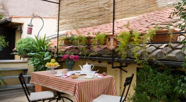 도무스 프랜티나 - 로마 - 레스토랑