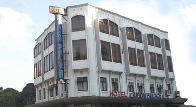 Hotel Ripon Palace - 뭄바이 - 건물
