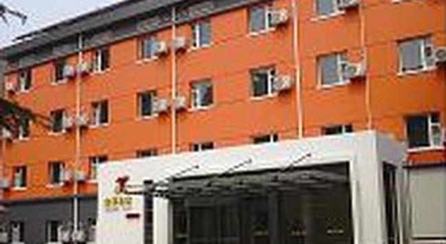 Jintai Xizhimen Hotel - Beijing - 베이징 - 건물