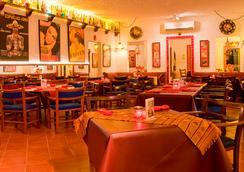 Hotel Amarte Maroma - 플라야 델 카르멘 - 레스토랑