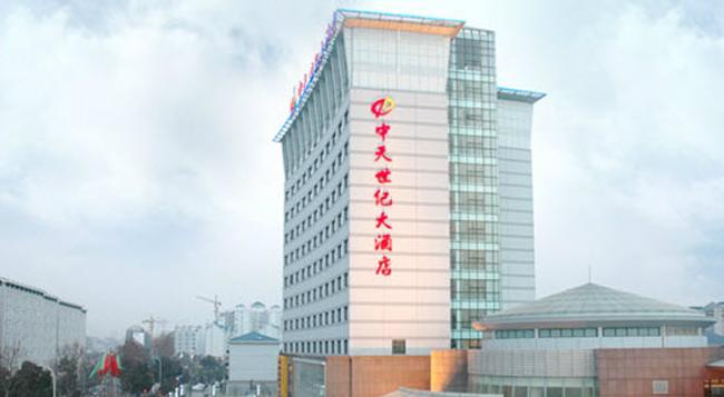 Zhong Tian Century Hotel - Wuhan - 우한 - 건물