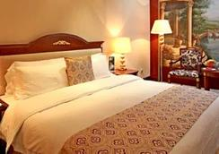 Swan Hotel - Xiamen - 샤먼 - 침실