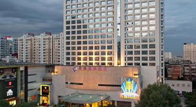 Herton Hotspring Hotel - 쿤밍 - 건물