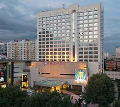 Herton Hotspring Hotel
