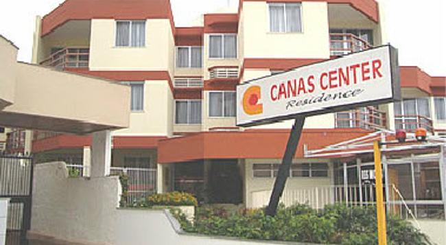 Canascenter Apart Hotel - 플로리아노폴리스 - 건물