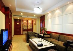 The Egret Hotel - Xiamen - 샤먼 - 거실
