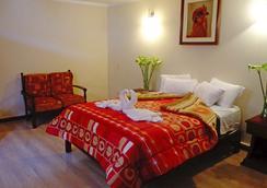 Majestad Boutique Hotel - 아레키파 - 침실
