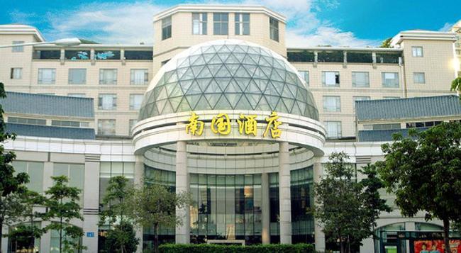 낸 구오 호텔 - 광저우 - 건물