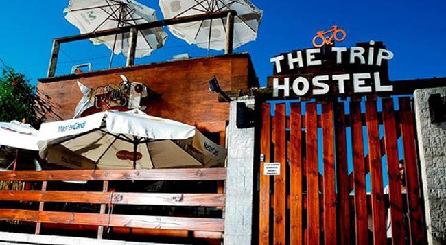 The Trip Hostel - 푼타델에스테 - 건물