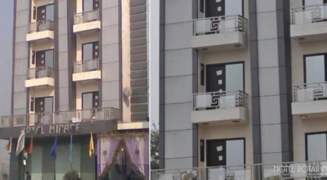 Hotel Royal Mirage - 뉴델리 - 건물