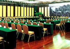 Beijing Jintai Hotel - 베이징 - 컨퍼런스 룸