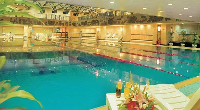 Beijing Jintai Hotel - 베이징 - 수영장