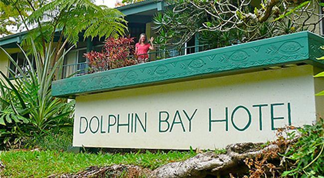 Dolphin Bay Hotel - 힐로 - 건물