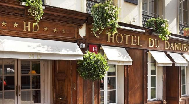 Hotel du Danube Saint Germain - 파리 - 건물
