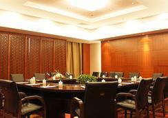 Nanya Hotel - Suzhou - 소주 - 컨퍼런스 룸