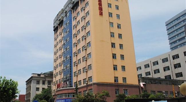 한팅 호텔 상하이 류자주이 소프트웨어 파크 브랜치 - 상하이 - 건물