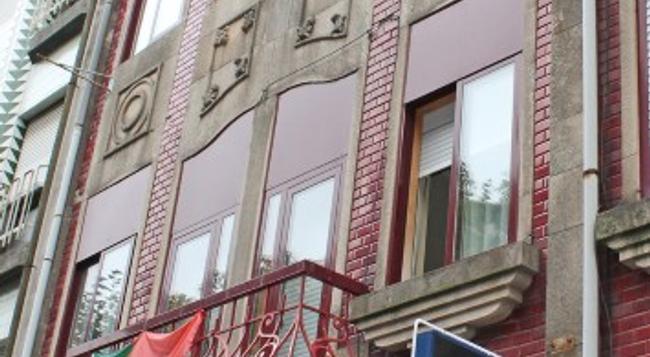 게스트 하우스 이스트렐라 다 노이트 - 포르투 - 건물