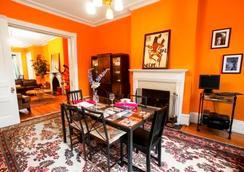 Ivy Mansion At Dupont Circle - 워싱턴 - 레스토랑