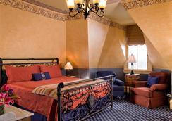 The Kalamazoo House Bed & Breakfast - 캘러머주 - 침실
