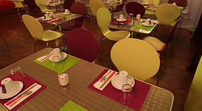 Citotel Dav'hotel Jaude - 클레몽페란드 - 레스토랑
