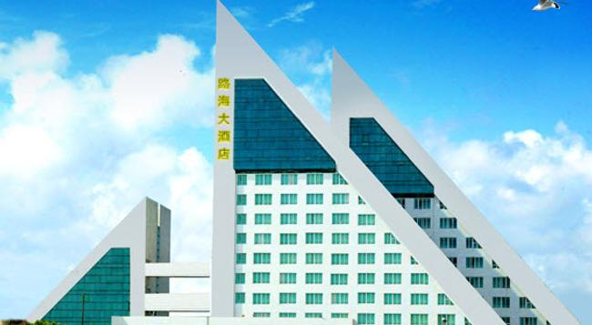Beihai Luhai Hotel - Beihai - 건물