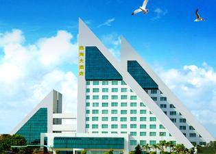 Beihai Luhai Hotel