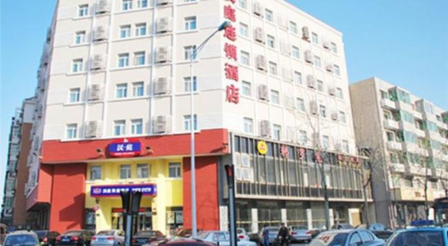 Hanting Tianjin Baidi Rd - 톈진 - 건물