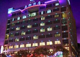 Nan Xiang Hotel - Guiyang