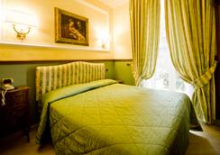 도나텔로 호텔 - 로마 - 침실