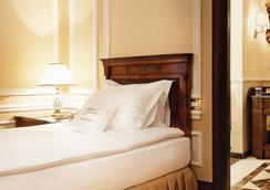 Nobil Luxury Boutique Hotel - Chisinau - 침실