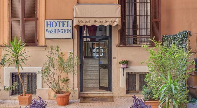 호텔 워싱턴 레시 루시아 - 로마 - 건물