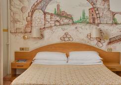 호텔 워싱턴 레시 루시아 - 로마 - 침실