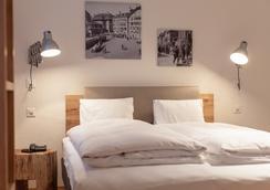 호텔 알펜블릭 - 베른 - 침실