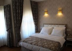 아라랏 호텔 - 이스탄불 - 침실