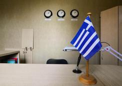 Greek House Hotel - 크라스노다르 - 거실