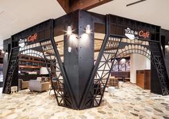 센터 마크 호텔 - 서울 - 레스토랑