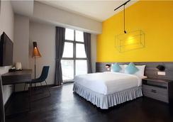 킵 호텔 - 쿠알라룸푸르 - 침실