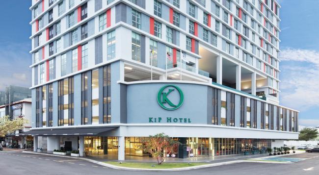 킵 호텔 - 쿠알라룸푸르 - 건물