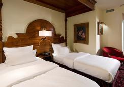 킹's 호텔 퍼스트 클래스 - 뮌헨 - 침실