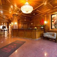 킹's 호텔 퍼스트 클래스 Reception
