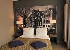 호텔 시타델 - 암스테르담 - 침실