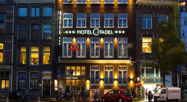 호텔 시타델 - 암스테르담 - 건물