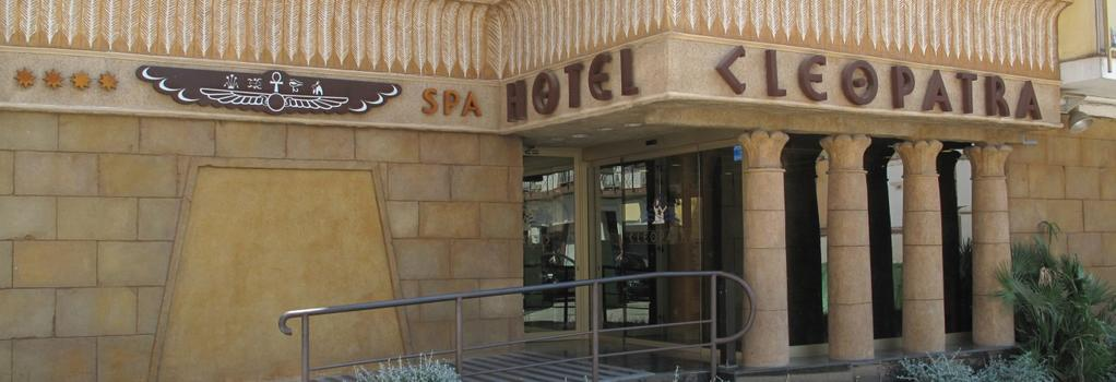 Cleopatra Spa Hotel - 요렛데마르 - 건물