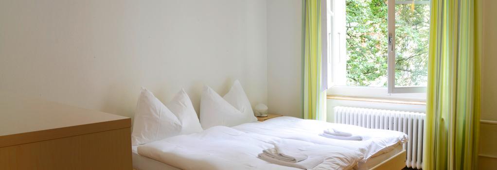 호텔-펜션 마르타하우스 - 베른 - 침실