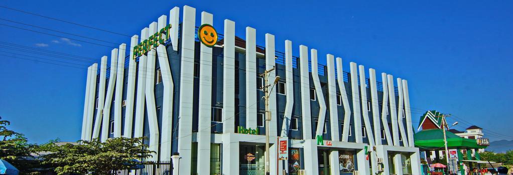 퍼펙트 호텔 - 만달레이 - 건물