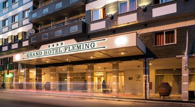 그랜드 호텔 플레밍 - 로마 - 건물