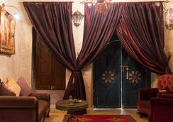 Riad Lorsya - 마라케시 - 침실