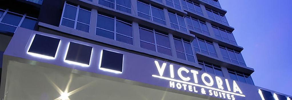 Clarion Victoria Hotel and Suites Panama - 파나마시티 - 건물