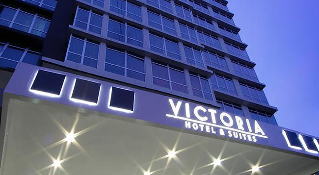 Clarion Victoria Hotel and Suites Panama - 파나마시티 - 건물