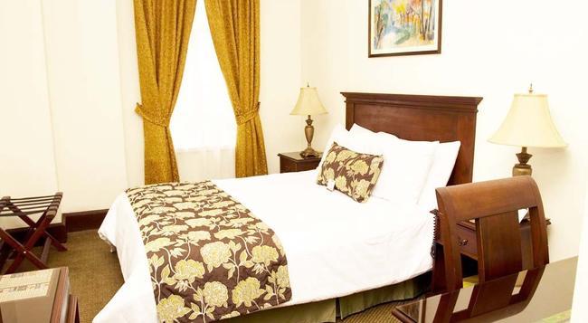 Gran Hotel Costa Rica - 산호세 - 침실